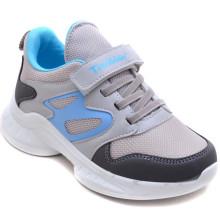 Twitto-458 Filet Spor Ayakkabı - Gri/Mavi
